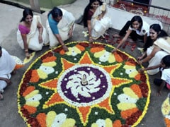 Onam 2021: Muted Celebrations In Kerala Due To Rising COVID-19 Cases