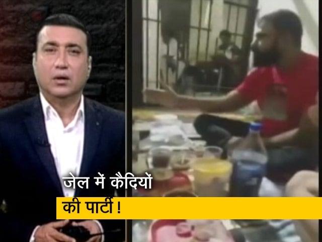 Video : क्राइम रिपोर्ट इंडिया: दिल्ली में जेल के अंदर अपराधियों के शराब पार्टी का वीडियो वायरल