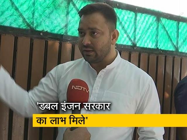 Video : जाति जनगणना पर पीएम मोदी से मिले नीतीश कुमार, तेजस्वी यादव ने उठाया सवाल