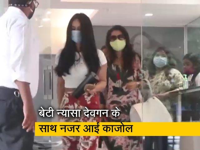 Video : मुंबई में इस अंदाज में नजर आईं काजोल और करीना कपूर खान
