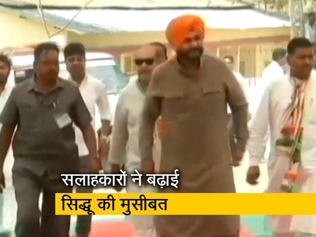Video : पंजाब में फिर चढ़ा सियासत का पारा, सलाहकारों की बयानबाजी से घिरे नवजोत सिंह सिद्धू