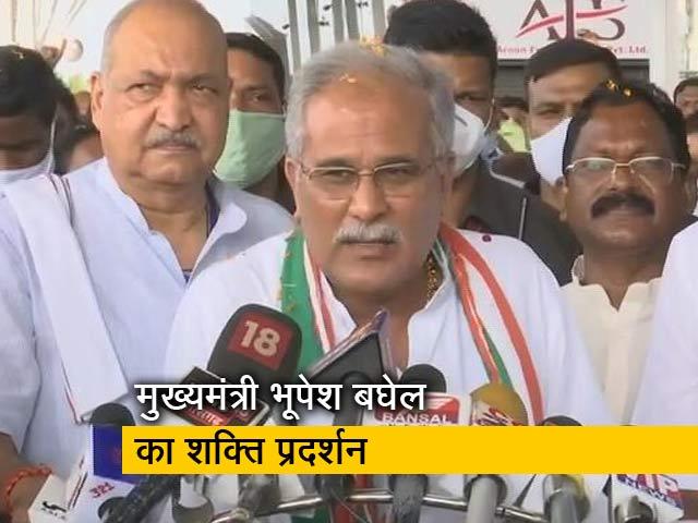 Video : छत्तीसगढ़ के मुख्यमंत्री भूपेश बघेल ने कहा, राष्ट्रीय नेता के आदेश तक मैं सीएम पद पर