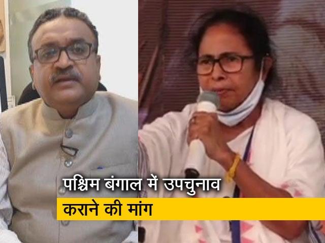 Videos : पॉलिटिकल बाबा : चुनाव आयोग से टीएमसी नेताओं के मिलने की वजह क्या थी?