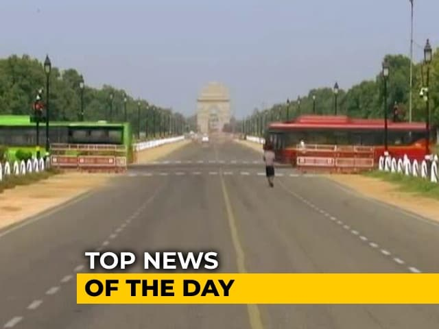 Video : The Biggest Stories Of August 09, 2021