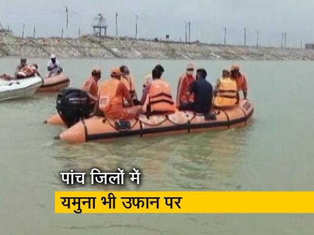 Video : बाढ़ की चपेट में UP के 21 जिले, कई जिलों में खतरे के निशान के पार गंगा