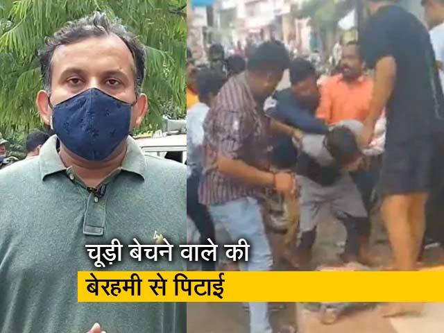 Videos : इंदौर में 28 घंटे में पीड़ित के आरोपी बनने पर चार सवाल, बता रहे हैं अनुराग द्वारी
