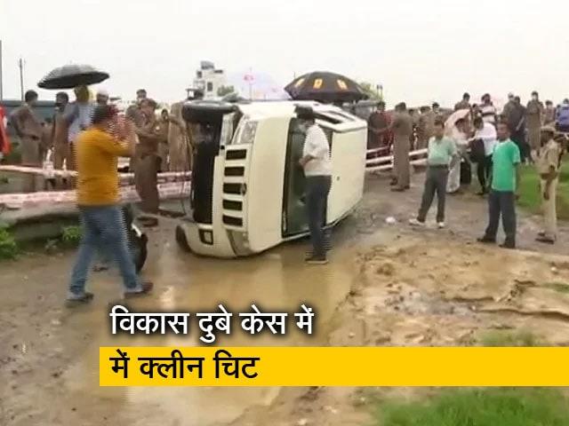 Video : विकास दुबे मामले में यूपी पुलिस को जांच कमिटी से क्लीन चिट, BSP ने बताया फर्जी