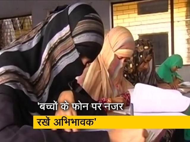 Video : 'मुस्लिम का गैर मुस्लिम से निकाह गलत' : मुस्लिम पर्सनल लॉ बोर्ड का बेतुका फरमान