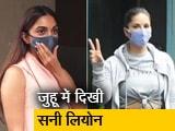 Video : मायानगरी मुंबई में स्पॉट हुईं फिल्मी हस्तियां