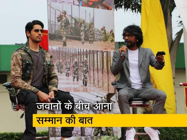 Video : जय जवान : 'शेरशाह' के डायरेक्टर विष्णुवर्धन ने कहा- सेना आधारित फिल्म बनाने में रिसर्च बहुत अहम