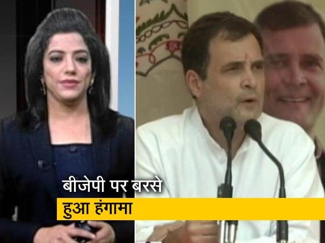 Video : सवेरा इंडिया : कश्मीर में राहुल गांधी बोले, मेरी आवाज को दबाने का प्रयास किया जा रहा