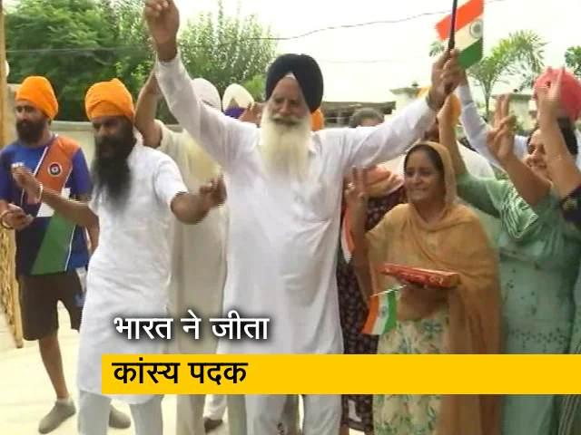 Videos : हॉकी में 41 साल बाद टीम इंडिया को पदक, खुशी से छलके आंसू