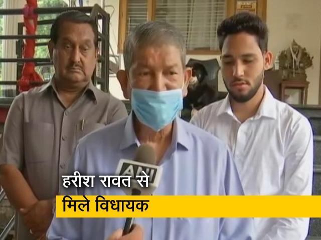 Video : अमरिंदर सिंह को CM पद से हटाने की मांग, हरीश रावत से मिलने पहुंचे कैप्टन विरोधी