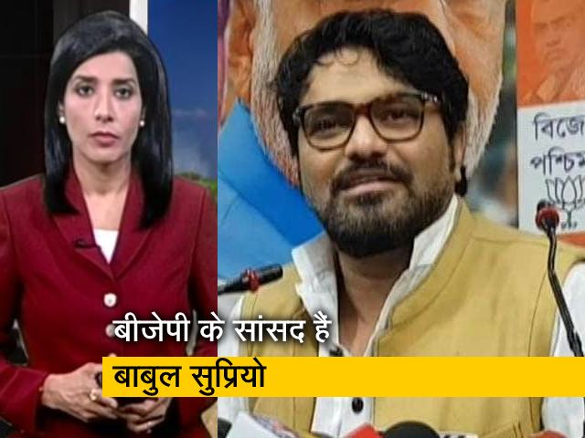Video : देश प्रदेश: बाबुल सुप्रियो ने छोड़ी सियासत, BJP नेता फैसले से हैरान
