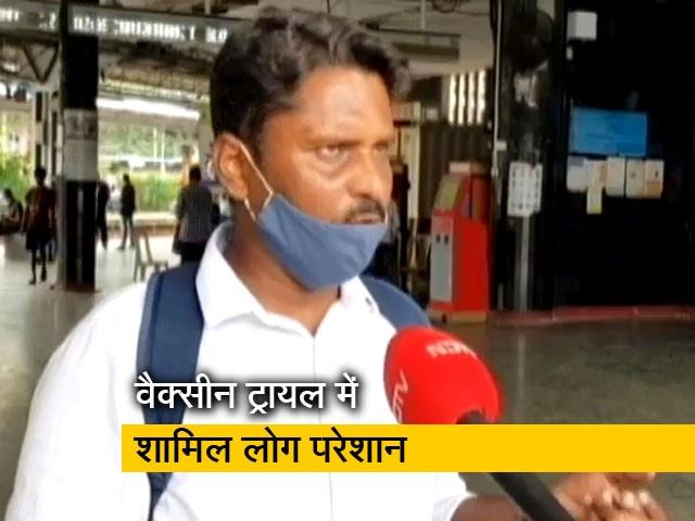 Video : मुंबई : वैक्सीन ट्रायल के दौरान दोनों डोज ले चुके लोग परेशान, नहीं मिल पाया है सर्टिफिकेट