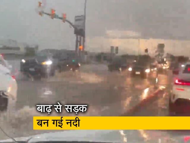Video : बाढ़ आने पर सड़कों पर नदियों की तरह बहता दिखा पानी