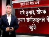Video : टोक्यो ओलंपिक : भारत ने कुश्ती में दो मेडल किए पक्के