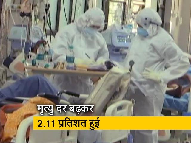 Videos : महाराष्ट्र में कोरोना वायरस से रोजाना औसतन 141 मौतें