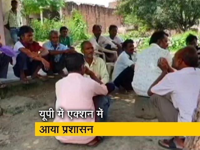 Video : गेंहू और धान की एमएसपी पर बिक्री में धांधली, रामपुर में कई लोगों पर मामला दर्ज