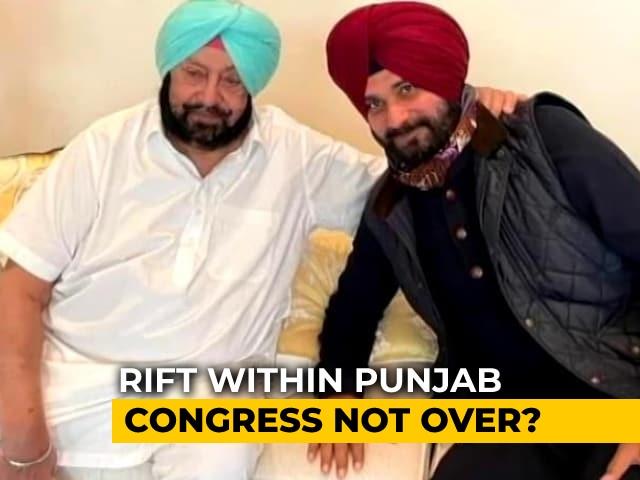 Video : Amarinder Singh Meets Sonia Gandhi As Navjot Sidhu Barbs Continue