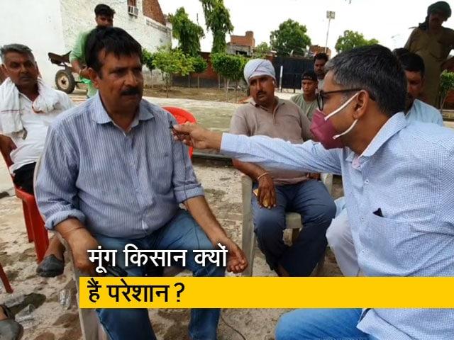 Video : किसानों ने MSP को क्यों बताया जुमला?