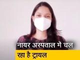 Video : मुंबई में वैक्सीन ट्रायल के लिए नहीं मिल रहे बच्चे, 50 की जरूरत लेकिन मिले सिर्फ 5
