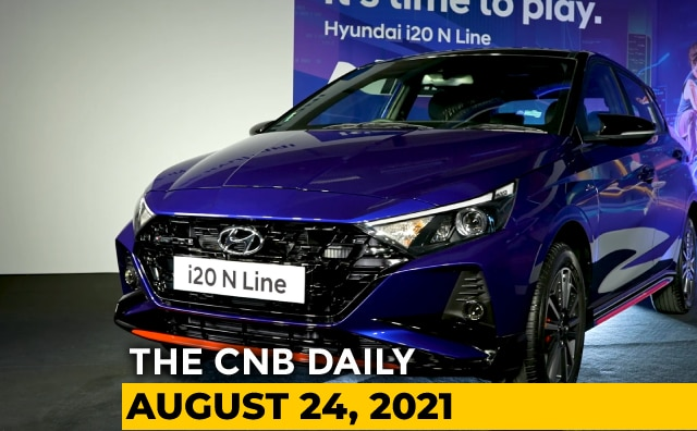 Video : Hyundai i20 N Line   2021 Triumph Speed Twin Launch Date   Fuel Prices