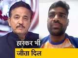 Video : 13 टांकों के साथ खेले, जीत लिया दिल; बॉक्सर सतीश कुमार से NDTV की खास बातचीत