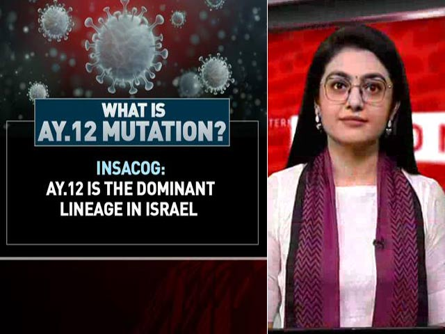 Video : What Is AY.12 Mutation?
