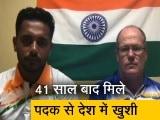 Video : हॉकी टीम के प्रदर्शन पर NDTV से क्या बोले खिलाड़ी हरमनप्रीत सिंह, जानिए