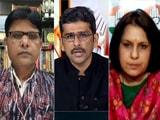 Video : Rajiv Gandhi Khel Ratna Award Renamed