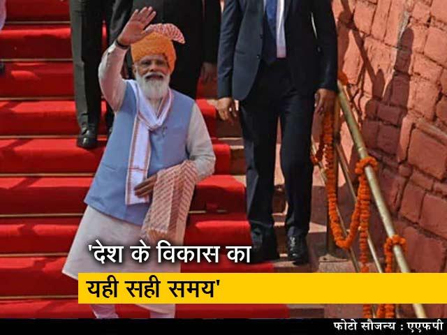 Videos : 'यही समय है, सही समय है...', देश को जगाने के लिए PM ने पढ़ी यह कविता