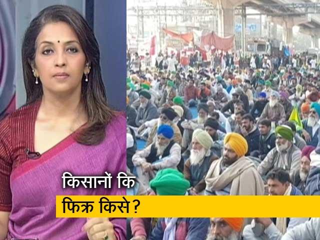 Video : देस की बात: किसान आंदोलन के 9 महीने, आंदोलन को फिर से तेज करने की तैयारियां