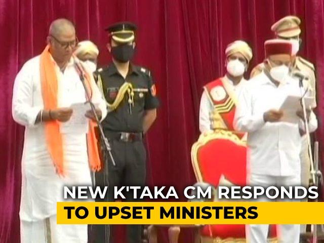 Video : Days After Karnataka Cabinet Reshuffle, Murmurs Of Dissatisfaction