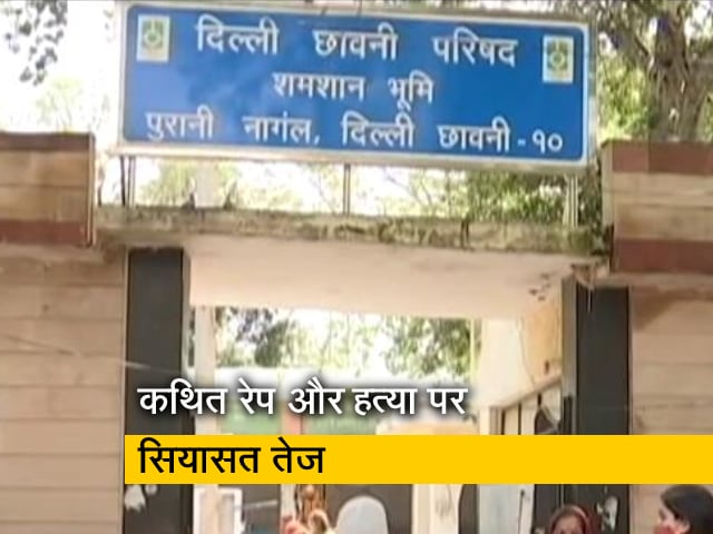 Videos : रवीश कुमार का प्राइम टाइम : श्मशान घाट के पुजारी ने जबरन अंतिम संस्कार क्यों कराया?