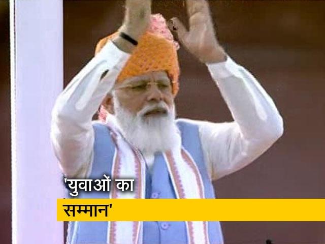 Videos : स्वतंत्रता दिवस: PM मोदी ने ओलिंपिक खिलाड़ियों का किया सम्मान, बजवाई तालियां