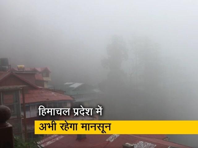 Video : हिमाचल प्रदेश में अगले 3 से 4 दिनों तक जारी रहेगा मानसून