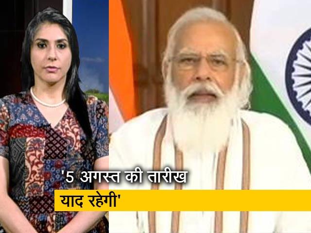 Video : देश प्रदेश : पीएम मोदी का विपक्ष पर तीखा हमला, 'राजनीतिक सेल्फ गोल कर रहे कुछ लोग'