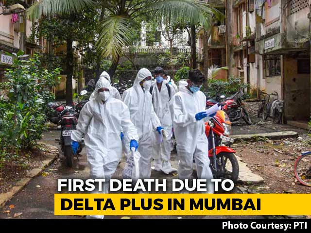 Video : Mumbai Records First Death From Delta Plus Covid Variant