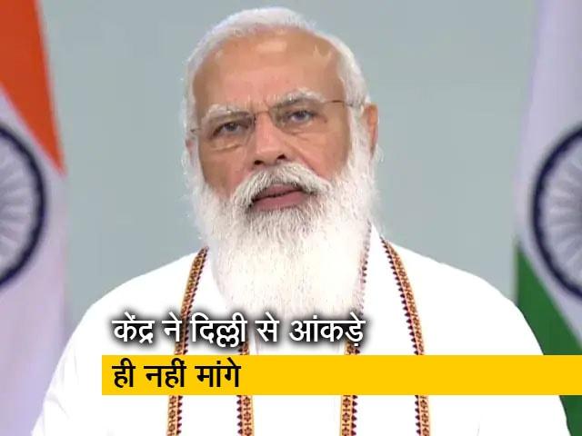 Video : पीएम मोदी ने प्रधानमंत्री उज्ज्वला योजना के दूसरे चरण की शुरुआत की