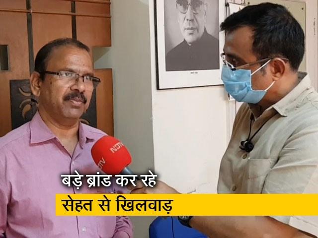 Videos : महाराष्ट्र एफडीए का दावा- बड़े-बड़े ब्रांडों की शहद में है मिलावट, बता रहे हैं सुनील सिंह