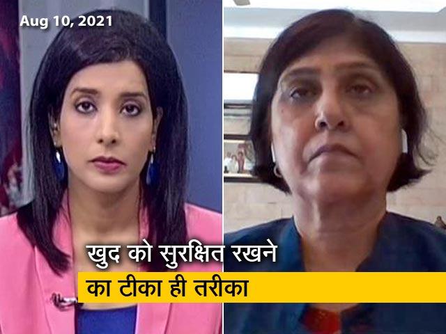 Video : वैक्सीनेट इंडिया: डायबिटीज, हाई BP वाले मरीजों के लिए टीका लगवाना बेहद जरूरी