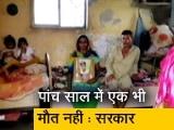 Video : ''मैला साफ करने से मौत नहीं'', सरकार के दावे पर उठे सवाल