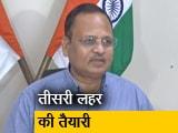 Video : दिल्ली सरकार का 6 महीने के भीतर 6,800 आईसीयू बेड जोड़ने का लक्ष्य