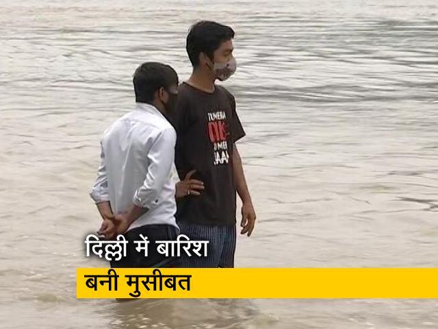 Videos : दिल्ली में बढ़ा यमुना का जलस्तर, बारिश बनी मुसीबत; देखिए ग्राउंड रिपोर्ट