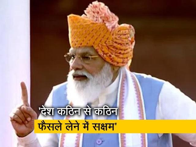 Videos : सर्जिकल स्ट्राइक ने देश के दुश्मनों को न्यू इंडिया का सामर्थ्य दिखाया : प्रधानमंत्री मोदी