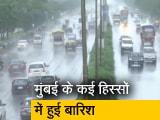 Video : मुंबई के कई हिस्सों में हुई बारिश, अगले 24 घंटे तक रहेगी जारी