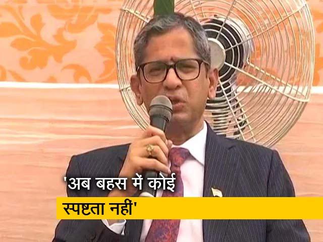 Videos : संसद में गतिरोध पर बोले CJI रमना, 'सदन में उचित बहस न होना खेदजनक'