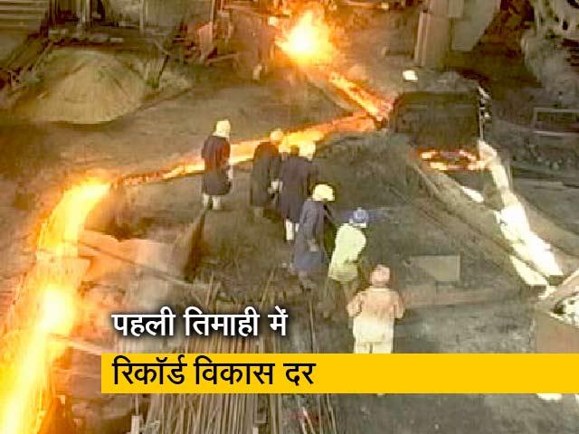 Video : अप्रैल-जून तिमाही में भारत की विकास दर 20.1 प्रतिशत, सांख्यिकी मंत्रालय ने जारी किये आंकड़े
