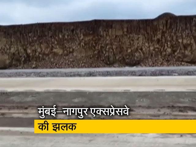 Videos : NDTV पर मुंबई-नागपुर एक्सप्रेसवे की झलक, 16 घंटे का सफर अब 8 घंटे का हो जाएगा